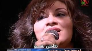 مهرجان احسبها صح 2013 يوم الخميس 2013-11-15 - الفقرة الثانية