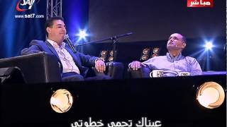 ترنيمة لك يا سيدي يا فرحتي ـ زياد شحادة - برنامج حسبتها صح
