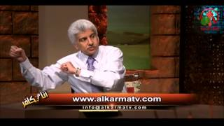 المسيح حقيقة أم أسطورة (الجزء الثاني) - أنا مش كافر