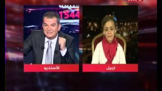 طوني خليفة يستضيف الطفلة العراقية مريم