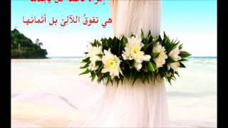 إمرأة فاضلة من يجدها - المرنم بيتر جمال ذكي ,   القس أمجد سعد ذكري