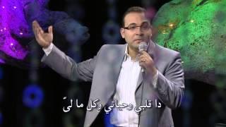 قصة رؤيا نهاية العالم (الرؤيا التي رأها عدنان الحبيب لنهاية العالم مؤثرة هامة جدا شاهدها)