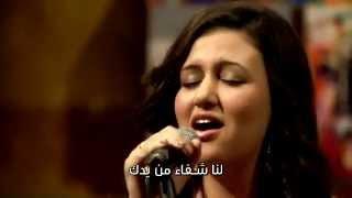 ليك أغانينا - فريق الرسالة