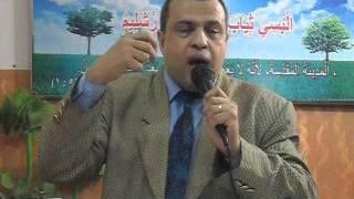 الإيمان والأعمال القس عماد عبد المسيح