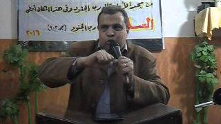 الجالسون ع الطنافس القس عماد عبد المسيح