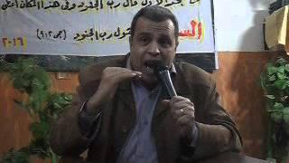 الجالس علي الفرس للقس عماد عبد المسيح