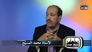 مصادر قصة ابراهيم بالقرآن Box of islam 34