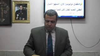 مسئوليات اولاد الله القس عماد عبد المسيح