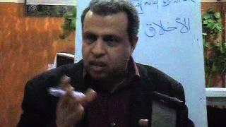 علم الحدود محاضرة رقم ١  للقس عماد عبد المسيح