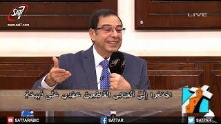المزمور 50 - الأخ يوسف رياض - إجتماع الحرية