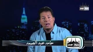 42 الفاشية الاسلامية واليهود