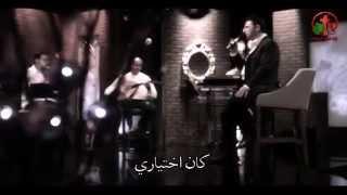 درب الصليب - ترنيم الأخ زياد شحاده