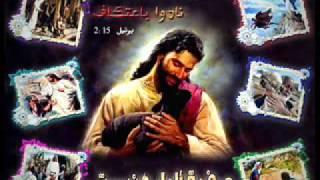 ترتيلة - الصوم الصوم للشماس بولس ملاك