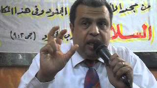 أبعاد الإدراك كلمة القس عماد يوم جمعة الألام  2016 م