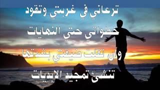 ترنيمة - لابنتهي ولا بتنتهي عند الالمات قصتي - المرنم عادل حبيب