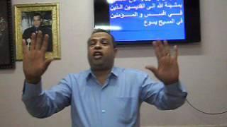 قديسين بحسب المشيئة للقس عماد عبد المسيح