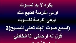 مش ممكن يرتاح قلبك - عادل حبيب