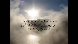 Man Mithlou  El Rab من مثل الرب