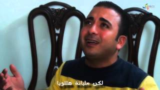 أنا جاي أصلي - باسم إبراهيم