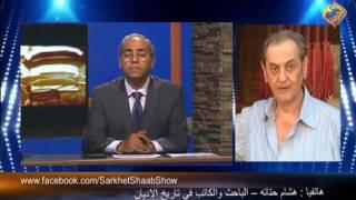 السيسي يصر على تجديد الخطاب الدينى أمام شيخ الأزهر الحالم بالخلافة