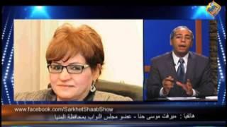 قهر أقباط المنيا.. بين سياسة إمارة المنيا و إرادة الدولة