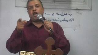 ستة يبغضهم الله وواحدة يكرهها للقس عماد عبد المسيح