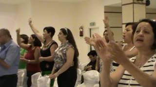 ترنيمة على صوتك بالتسبيح للقس وحيد عازر من مؤتمر ارسالية بيت السلام ببيت لحم 12/8/2016