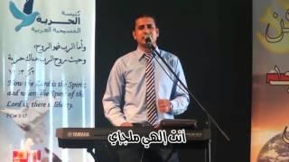 كنيسة الحرية بملبورن الاخ / صموئيل فاروق الاجتماع الاول الأحد ٧/ ٢