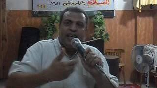النميمة طريق للنجاسة للقس عماد عبد المسيح