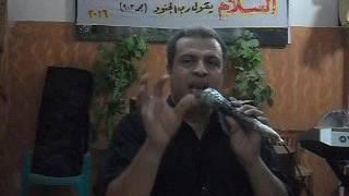 خطورة الإستباحة والإستهزاء للقس عماد عبد المسيح