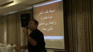 ترنيمة أنت تهتم بى من مؤتمر بيت لحم 12/8/2016