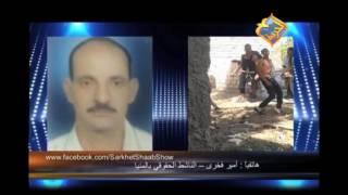 صور وأسماء المعتدين على أقباط عزبة عاصم بالمنيا مع تباطؤ الأمن !!