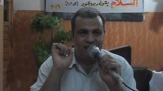 الايمان وطريق الثقة للقس عماد عبد المسيح