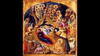 إن المجوس ملوك فارس - ترانيم ميلادية - جوقة قيثارة الروح