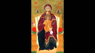 صلاة البراكليسي - الجزء الخامس عشر Paraklesis - Part 15
