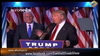 نكشف من واشنطن..كيف فاز ترامب بالرئاسة الأمريكية