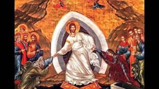 لتفرح السماويات وتبتهج الأرضيات - نشيد القيامة باللحن الثالث