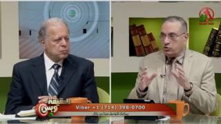 الفرض - الحقيقة وبس - Alkarma tv