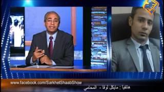 تضليل الأمن و النيابة لإخفاء رانيا عيد بالتعاون مع السلفيين