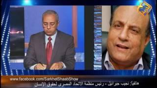 نيابة المنيا تشارك فى جريمة أسلمة القبطية القاصر رانيا عيد !!