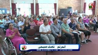 مؤتمر الكنيسة الأنجيلية في ميريلاند سيدني - أستراليا - 22 يناير 2017 - 3 - Alkarma tv