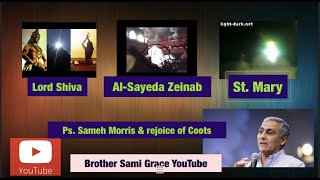 69E- Ps. Sameh Morris' statement about St. Mary and the rejoice of the Copts, Brother Sami Grace