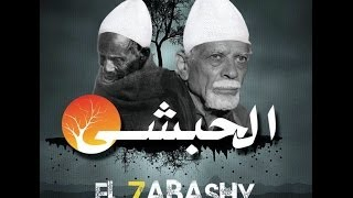 el habshy/فيلم الحبشى كامل(قصة حياة ابونا عبد المسيح الحبشى) انتاج بافلى فون فيكتورفاروق