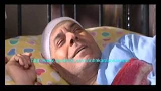 فيلم البابا كيرلس ( جوه الطاحونة ) كامل بدون اجزاء