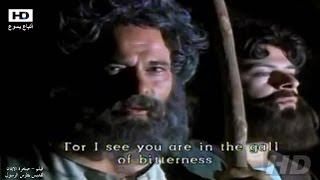 فيلم القديس بطرس الرسول | Movie Saint Peter | HD