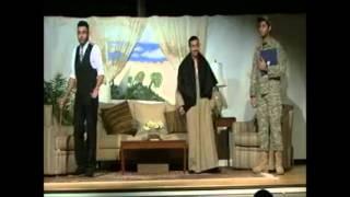 مسرحية ميت مطلوب للجيش