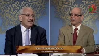متي ولد المسيح؟ - أولاد إبراهيم - Alkarma tv