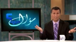 الإسلاموفوبيا أم المسيحوفوبيا؟