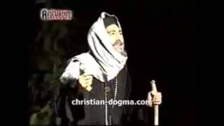 مسرحية بستان التوبة - قناة أغابي -