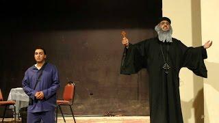 مسرحية أعدام تأئب - كنيسة دير الملاك البحري 2014